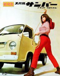 japan_car_ads-15