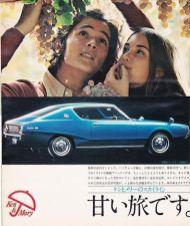 japan_car_ads-3