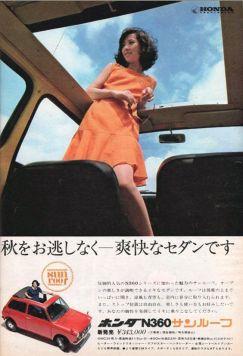 japan_car_ads-6