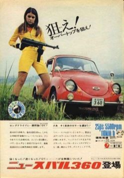 japan_car_ads-7