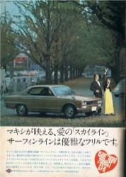 japan_car_ads-9