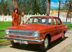 russian_car_ads2
