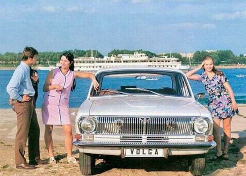 russian_car_ads3