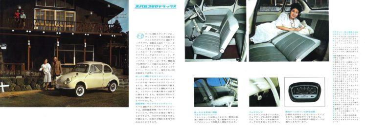 subaru-360-japanese-brochure-1477100221482-1812x640