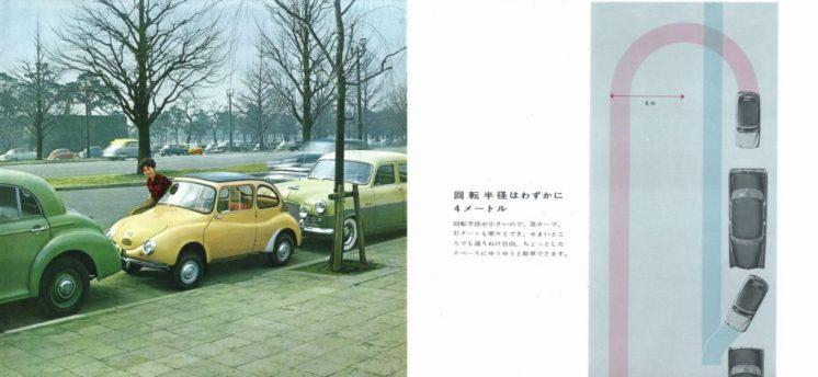 subaru-360-japanese-brochure-1477100241569-1387x640