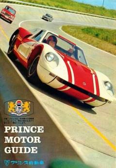 Prince Motor Company