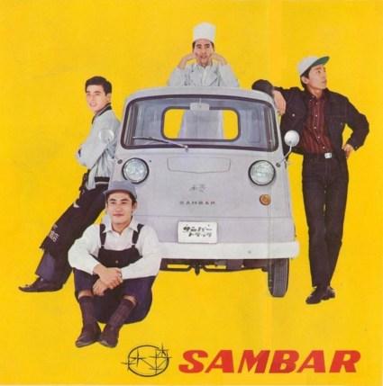 subaru-sambar-201626406_3