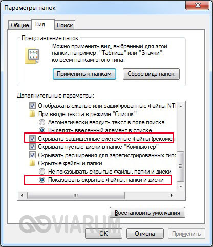 Options de dossier de fenêtre dans Windows 7