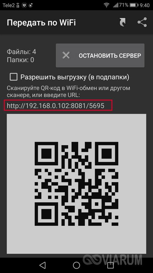 Fénykép-hozzáférés URL-címe