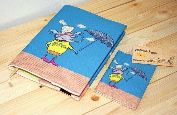 Обложка для книги текстильная с рисунком