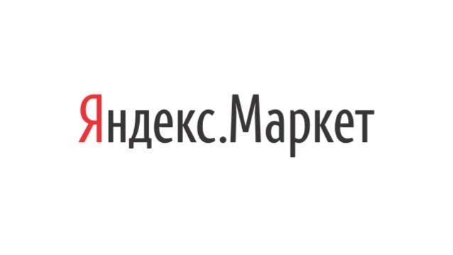 yandex market, яндекс маркет