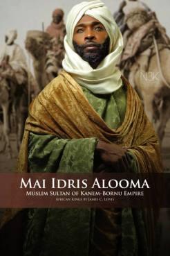 AFRICAN KING SERIES | Idris Alooma (De 1580–1617) était le roi de l'Empire Kanem-Bornu, situe au Tchad , cameroun , et au Nigeria. Son nom est beaucoup plus écrit comme Idris Alawma ou Idris Alauma.Un homme d'Etat exceptionnel sous son règne (1564–1596) Kanem-Bornu touche par le zénith de son pouvoir.Idris est connu pour ces compétences militaires, reformes administratives et islamique piete. Ces exploits sont principalement connus par son chroniqueur Ahmad bin Fartuwa. | Model: Kineh N'gaojia | stylist & photographer: James C. Lewis