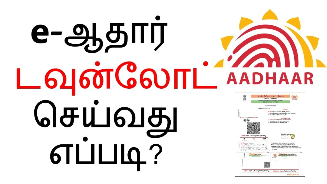 Download Ka Tamil Fonts Free Download - vibesmultifiles