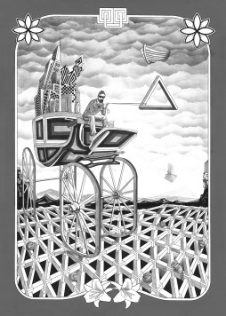 Afternoon ride Acrylic paint, Pencil, Ink / Paper 20 x 28 in 2014 Drawing done in tribute to the creators Oscar Reutersvärd and MC Escher that led to Penrose triangle beyond the corner of any paper to draw.