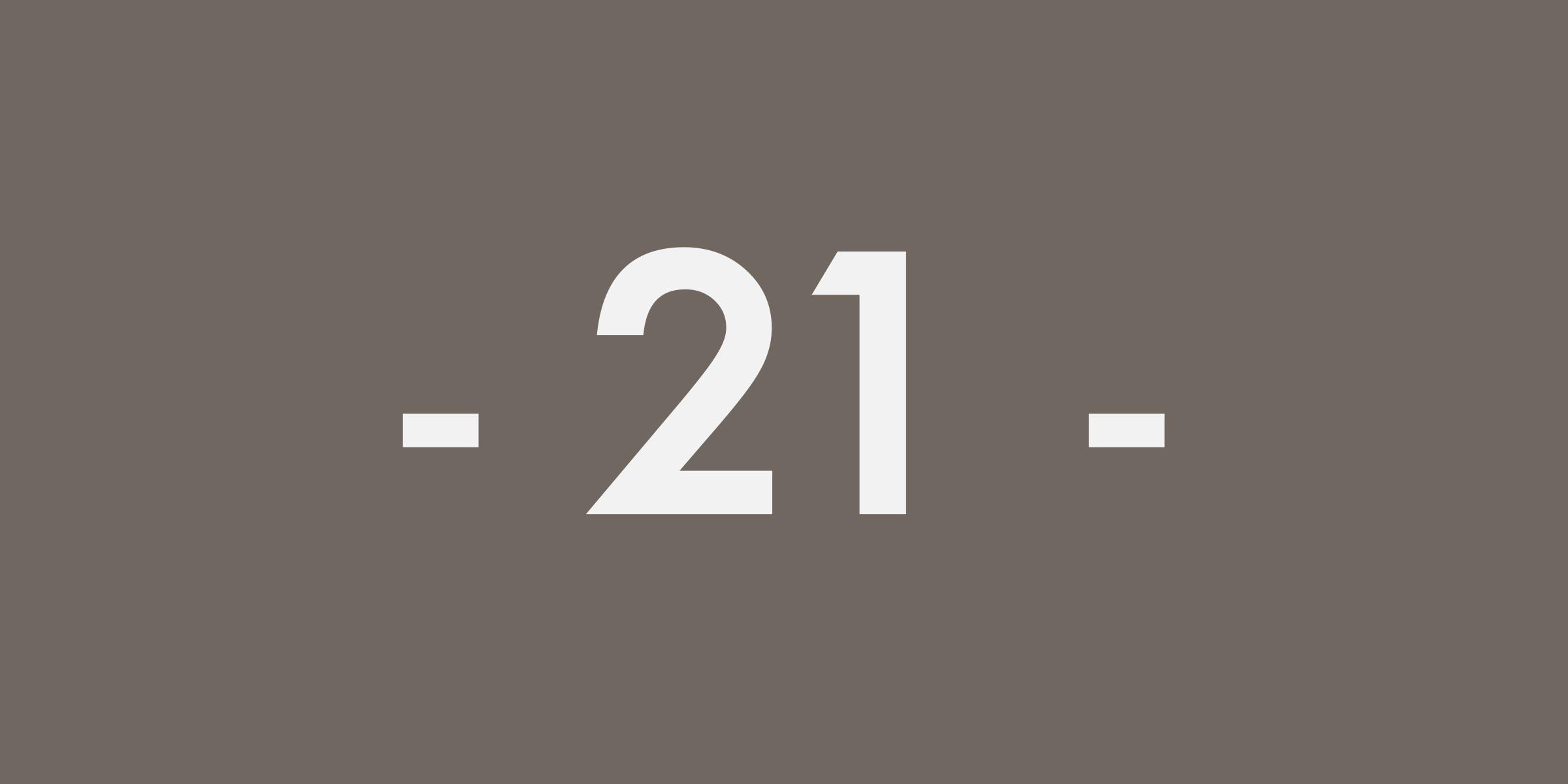 21 key kalimba song