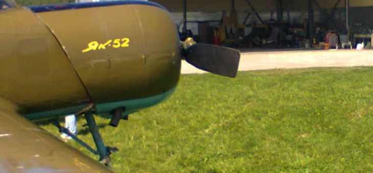 On balancing the propeller of the aircraft in the field environment. Part 1