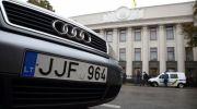 В Украине заработал льготный режим растаможки «евроблях»: подробности