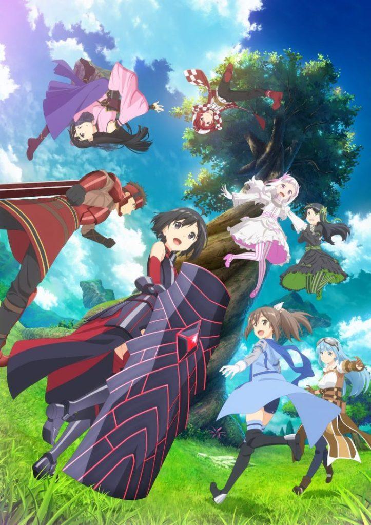 Itai No Wa Iya Nano um anime sobre um jogo com uma protagonista que não entende nada de jogos.