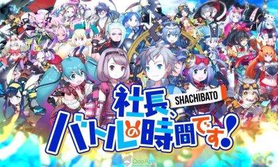 O site oficial da adaptação para anime do jogo de estratégia para smartphone Shachou, Battle no Jikan Desu!(Shachibato), revelou a estreia para abril.