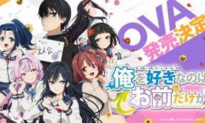 O anime de ORESUKI que estrou em outubro do ano passado irá ganhar um OVA, que estreará em adiantado nos cinemas japoneses em 23 de março.