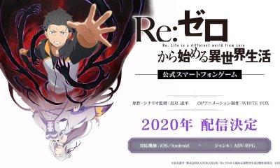 O site oficial de Re: Zero Kara Hajimeru Isekai Seikatsu – Lost in Memories, o jogo mobile da franquia Re:Zero, começou a exibir um teaser trailer.