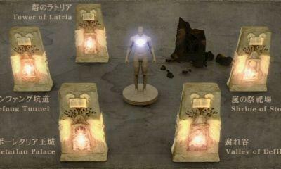 O aguardado Demon's Souls Remake irá aparentemente ser lançado para o PlayStation 5 sem o conteúdo que foi removido do jogo original.