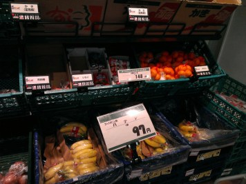 Fruits at Small Grocer
