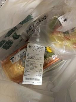 Dinner from Supermarket