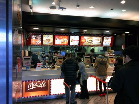 McDonald's Near Meguro Station