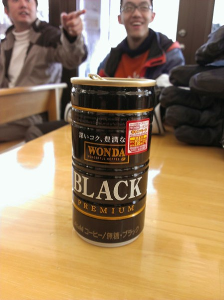 Black Coffee in a Can