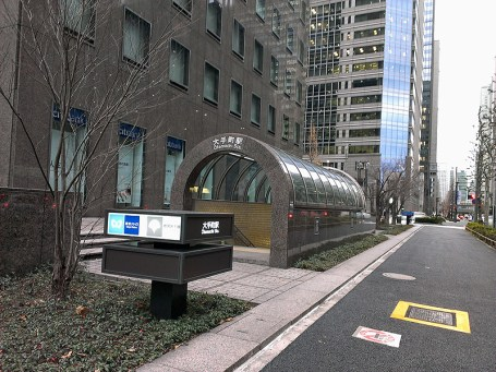 Otemachi Station Exit