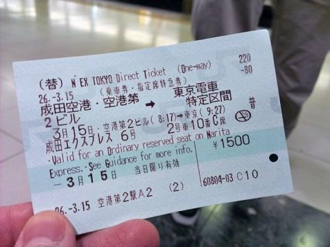 NEX Ticket