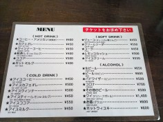 The Cafe Menu