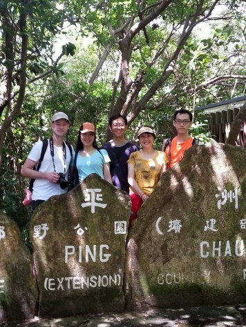 Day 4: Tung Ping Chau Rock Sign
