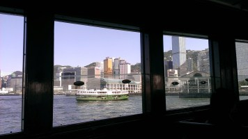 Day 5: On the Star Ferry