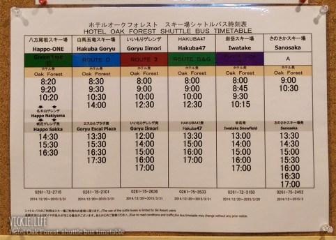 Hotel Oak Forest: Shuttle Bus Timetable
