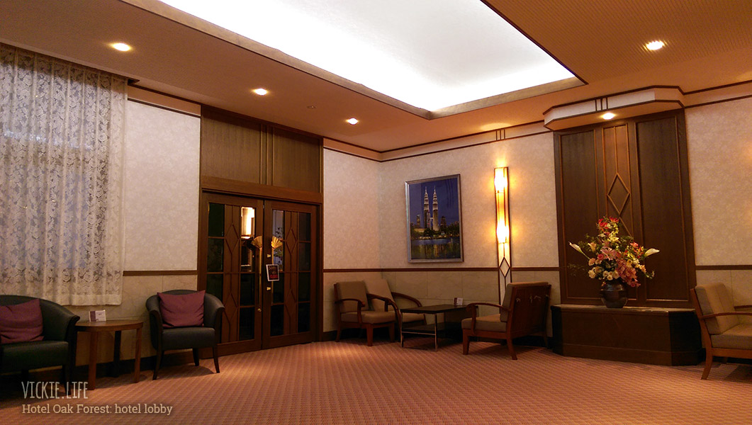 Hotel Oak Forest Hakuba Nagano Japan Vickie Life