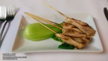 The Raw Prawn, Cairns: Chicken Skewers (Entree)