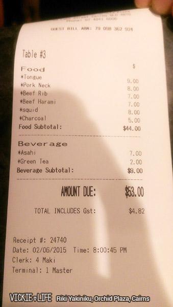 Riki Yakiniku, Cairns: Our Bill