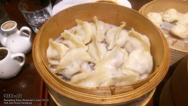 Dumpling King, Newtown, June 2015: Pork and Chives Dumplings