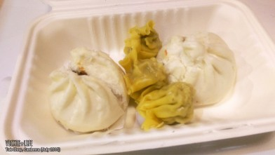 Tuk Chop, Canberra Airport, July 2015: Buns and Siu Mai