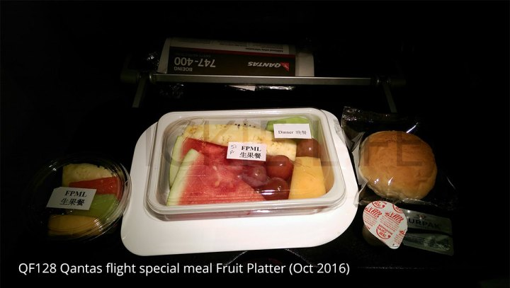 QF128 Qantas fruit platter dinner