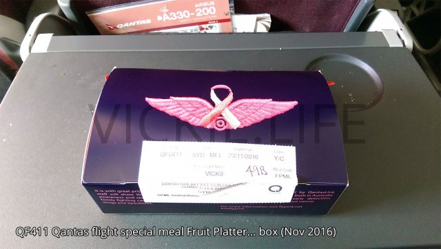 QF411 Qantas domestic flight fruit platter box