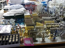 israelsamsung-1