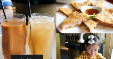 台南美食︱恰凸恰泰式餐廳:孩子也可以吃的泰式料理,三五好友、公司、家庭聚餐好所在