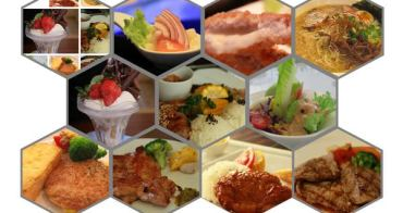 台南團體聚餐、台南同學會餐廳推薦︱收錄40間適合聚餐、辦理同學會的餐廳,任君選擇,打包這個懶人包,聚餐沒煩惱(2018-08更新)