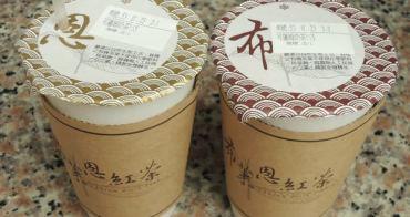 台南安平~布萊恩紅茶‧安平店‧用心+用技術做好茶