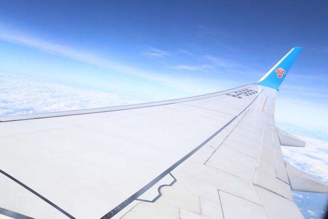 China Southern Air auf dem Weg nach Shenyang - Papa ist das bereits geflogen