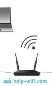 Развернутая 3D сканированная часть найденного свитка