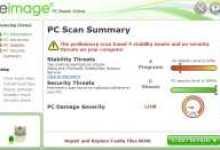 STL — Центр